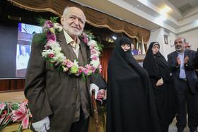 همایش آیت نکویی در اصفهان برگزار شد