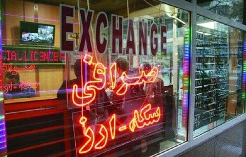 بانک مرکزی اعلام کرد؛ ممنوعیت فعالیت 9 صرافی