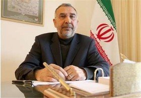 یک داعشی سفارت ایران را تهدید کرد