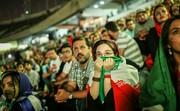 بانوان هم تماشاگر دیدار ایران و بولیوی شدند