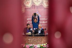 نشست خبری شهردار اصفهان(۱)