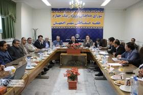 رفع معضل چند دهه اصفهان با اجرایحلقه حفاظتی شهر