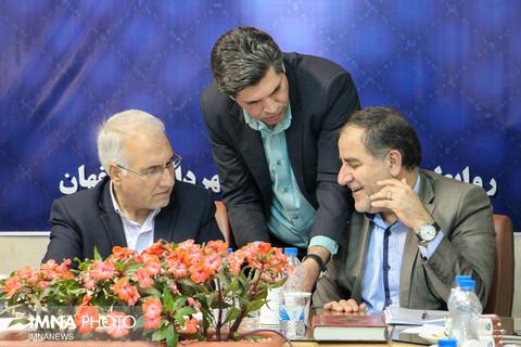 شورای هماهنگی حلقه حفاظتی شهر اصفهان