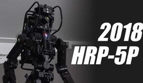 """روبات ویژه """"بازیهای المپیک"""" ساخته شد"""