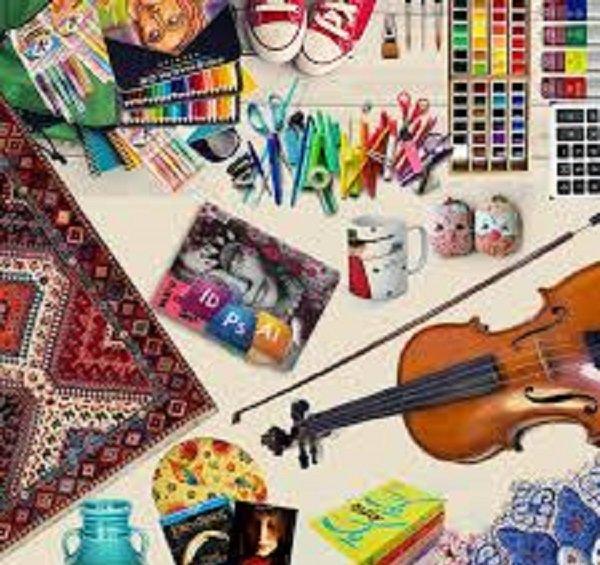 هنر در نصف جهان