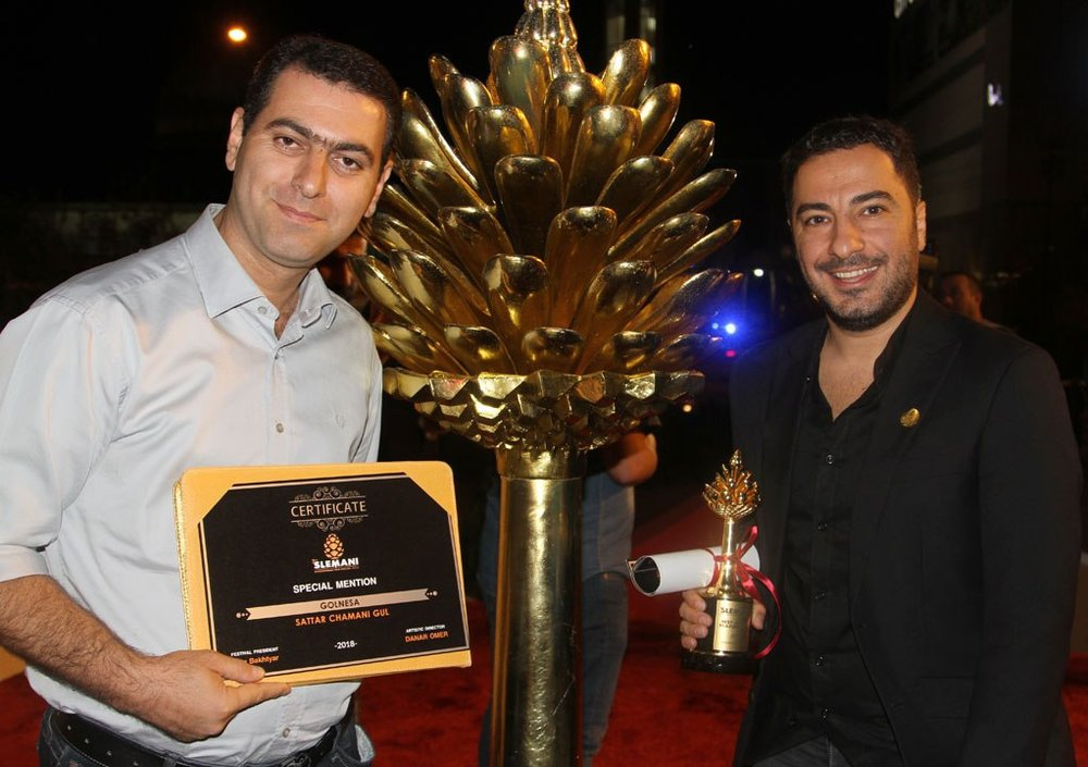 The 3rd Slemani International Film Festival announces winners