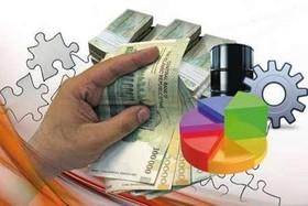 پرداخت ۸۴۶.۷ هزار میلیارد ریال تسهیلات در بخش صنعت و معدن