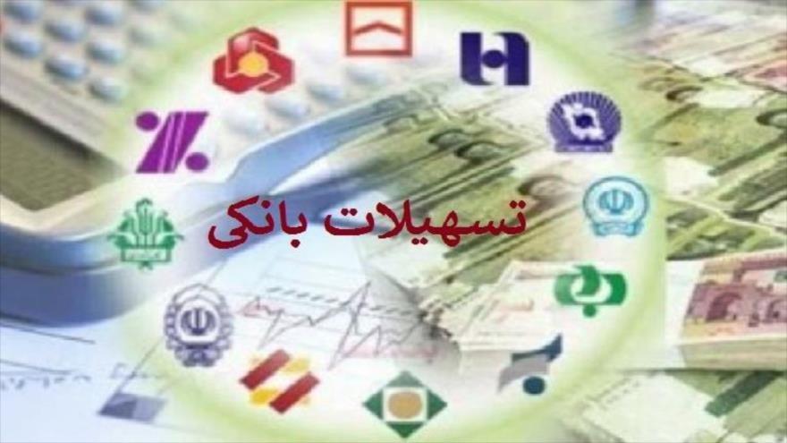سهم ۳۱ درصدی صنعت و معدن از دریافت تسهیلات بانکی