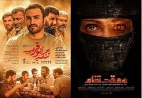 """آغاز به کار نخستین """"سینمای سیار"""" در مرزهای ایران و عراق"""