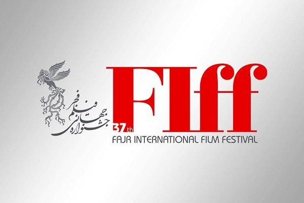 """""""کرونا"""" تاریخ برگزاری جشنوارهی جهانی فیلم فجر را تغییر داد"""