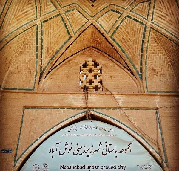 ممنوعیت ورود و اسکان گردشگران در شهرستان آران و بیدگل