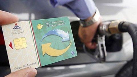 سوختگیری با کارت آزاد جایگاهها به ۳۰ لیتر محدود شد