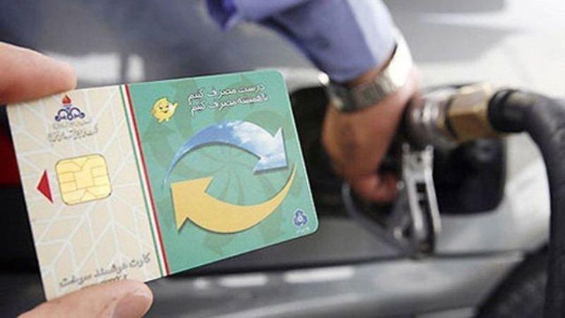 ابطال کارت سوخت تاکسیهای فاقد پروانه فعالیت