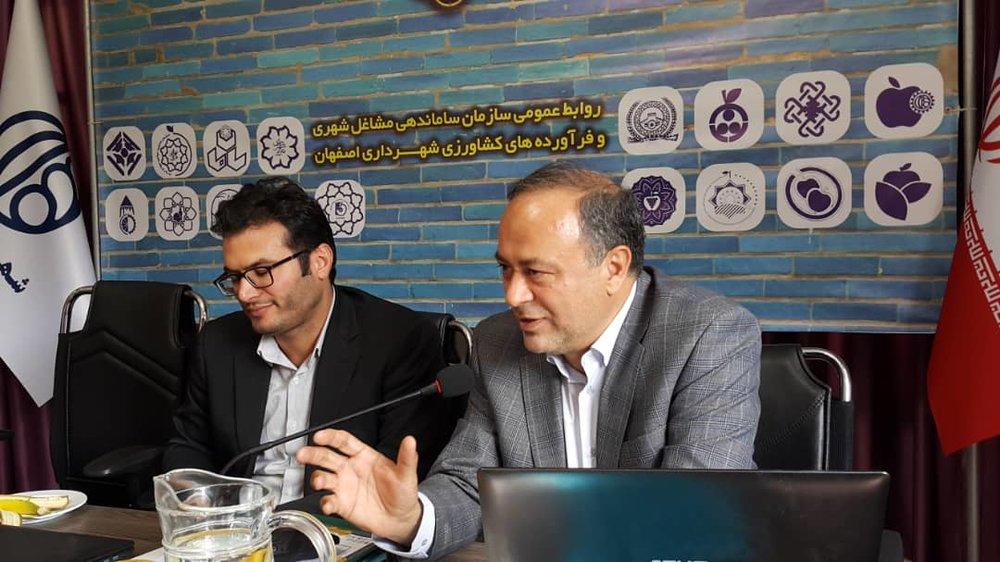 فعالیت ۳۰ هزار واحد صنفی بدون پروانه در اصفهان