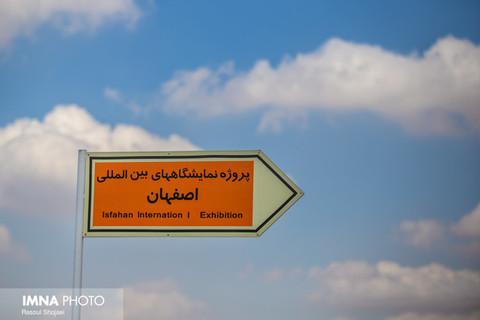 تکمیل فضای سبز پروژه نمایشگاه بزرگ اصفهان تا ۳ ماه آینده