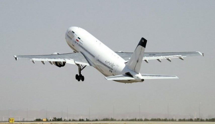 پرواز رایگان به خرم آباد