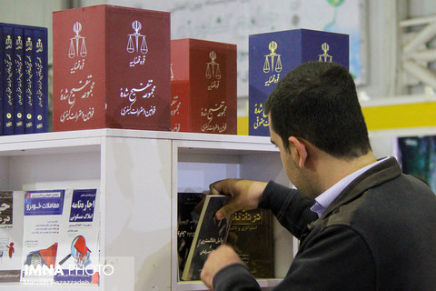 پیشنهادهای کتابخوانی غلامرضا اعوانی و حسن بلخاری
