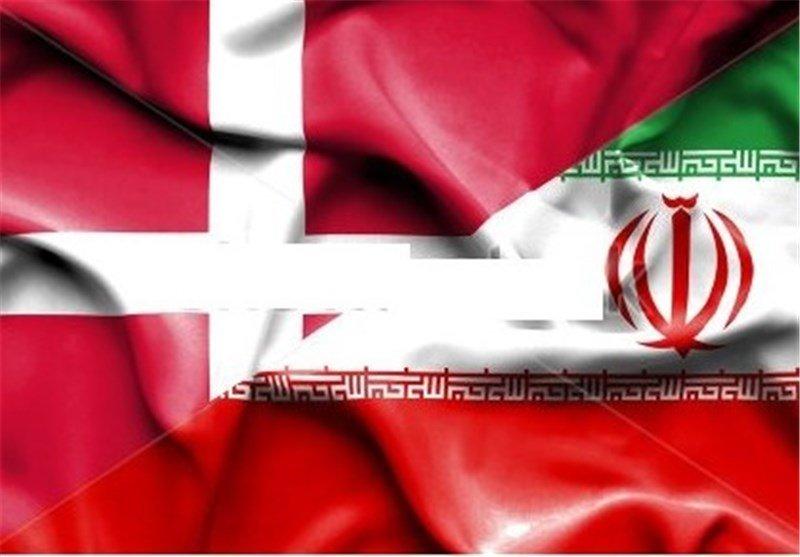 سفیر دانمارک فردا به تهران باز میگردد