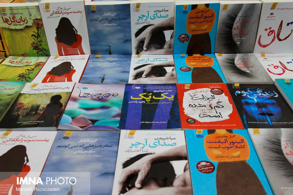 More than 2 thousand books donated to Isfahan central prison library