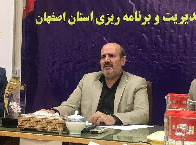 تکمیل پروژههای نیمه تمام اصفهان ۲هزار میلیارد تومان اعتبار نیاز دارد
