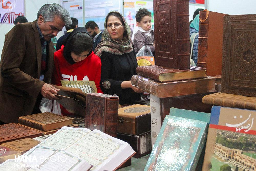 فروش ۲۴۳ هزار نسخه کتاب در نمایشگاه مجازی کتاب تهران
