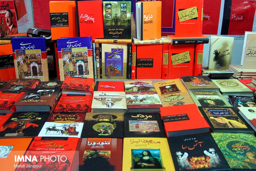 برپایی سومین نمایشگاه سراسری کتاب در کاشان