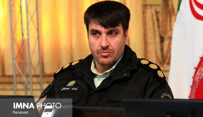 توضیح فرمانده یگان حفاظت سازمان محیط زیست درباره حادثه سوادکوه