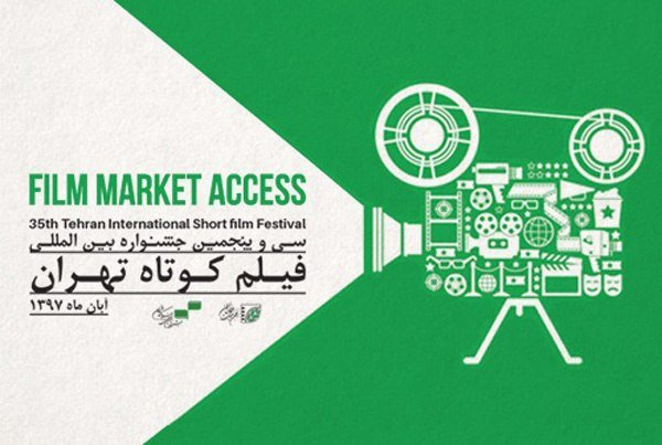 Tehran int'l short film event launches market access section