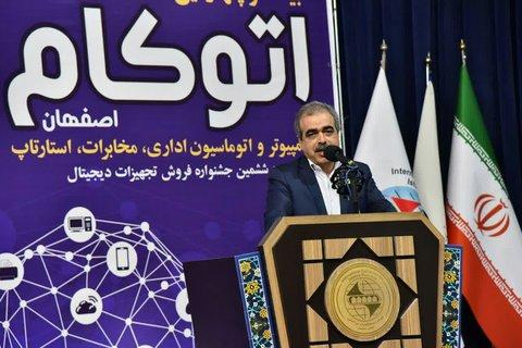 بازار هدف بعدی صادرات فاوای ایران، عراق است
