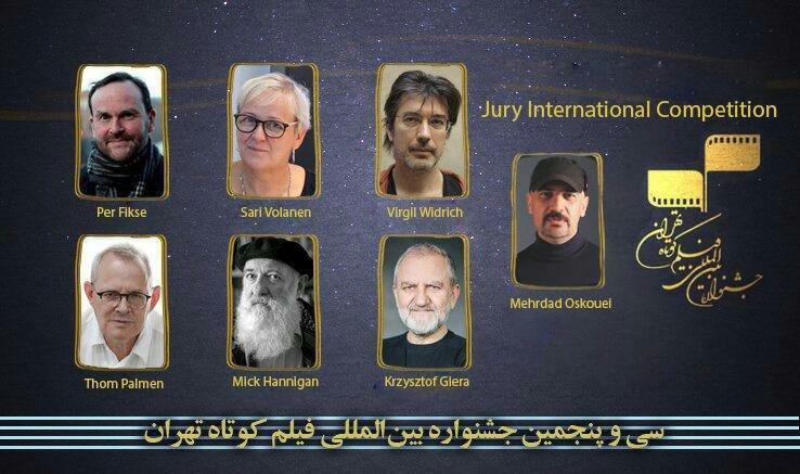 Tehran Short Filmfest announces jurors of int'l competition sections