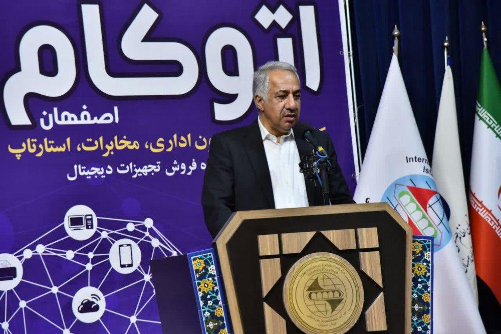 ICT یکی از ابزارهای مبارزه با مشکلات اقتصادی است