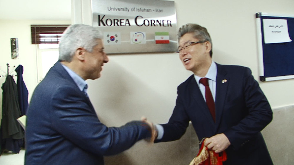 South KoreaChamber inaugurated in Isfahan