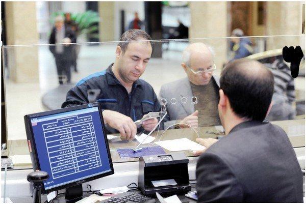 لغو ضرورت ارائه کپی مدارک احراز هویت به بانکها/ کاهش امید به صعود طلا