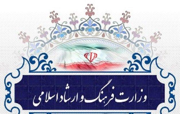 مسئول ستاد اجرایی عفاف و حجاب وزارت ارشاد انتخاب شد