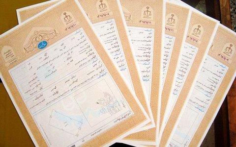 اصفهان رتبه نخست کشور در اجرای طرحهای ثبتی را دارد