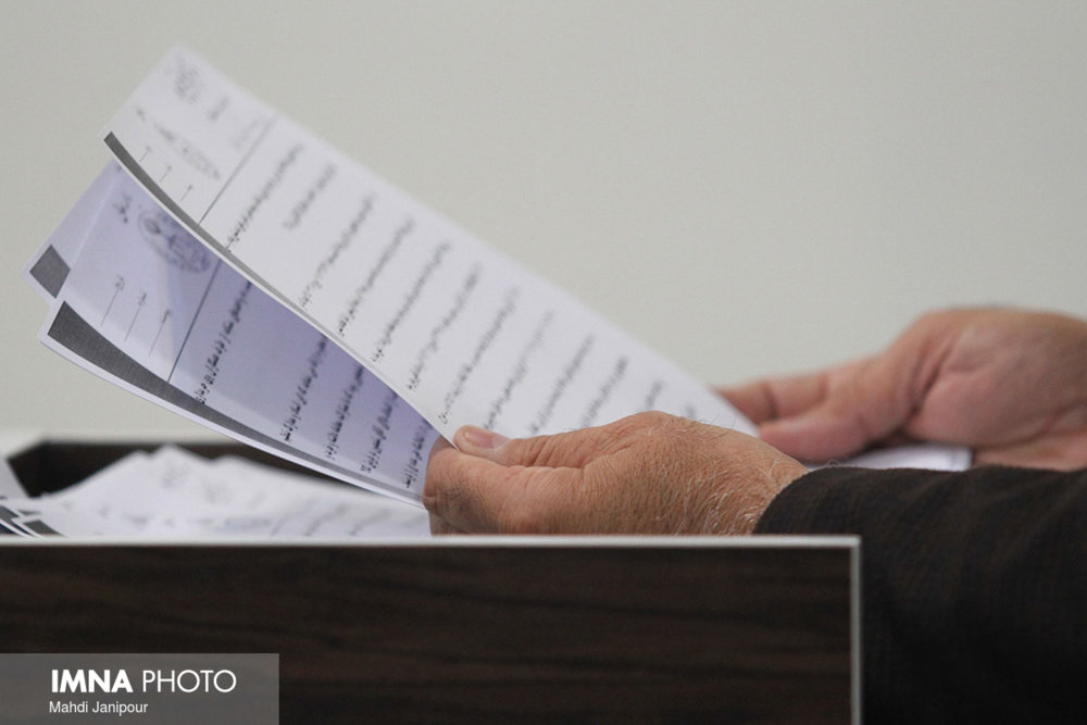 احضار ۱۰ شهروند نخاله ریز به دادگاه