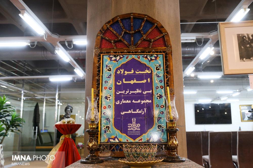 """""""جهان در نصف جهان"""" مهمان آینده کلانشهرهای ایران"""