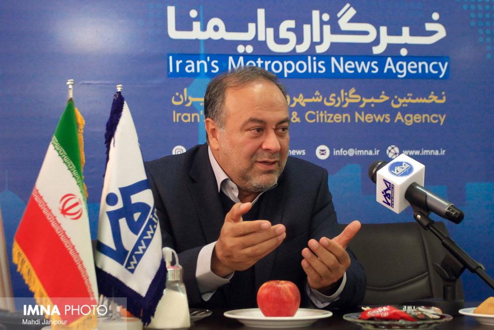 برگزاری دومین دوره تعالی سازمانی در سازمان ساماندهی مشاغل شهری اصفهان
