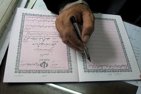۶۰ سند جدید برای موقوفات شاهین شهر ثبت شد
