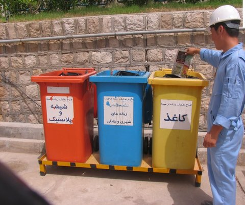 Citizens should be familiar with waste management rules