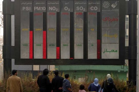 شاخص کیفی هوا چقدر گویای «وضعیت واقعی» آلودگی هوای اصفهان است؟