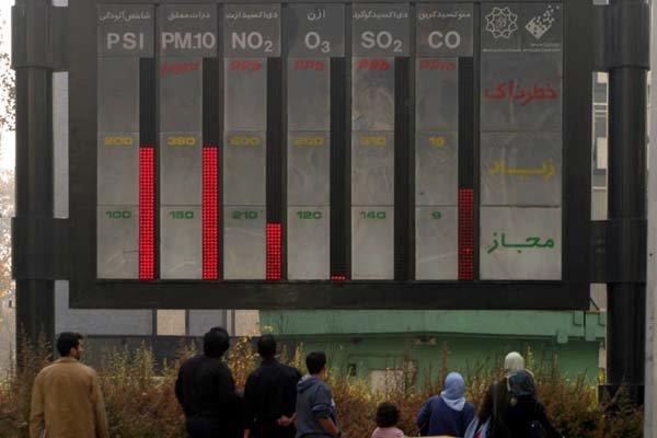 شاخص کیفی هوا در اصفهان و خمینی شهر افزایش یافت