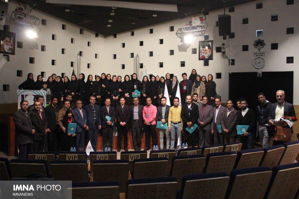 رویداد ایدهکاپ با محوریت درآمدهای شهری در اصفهان برگزار شد