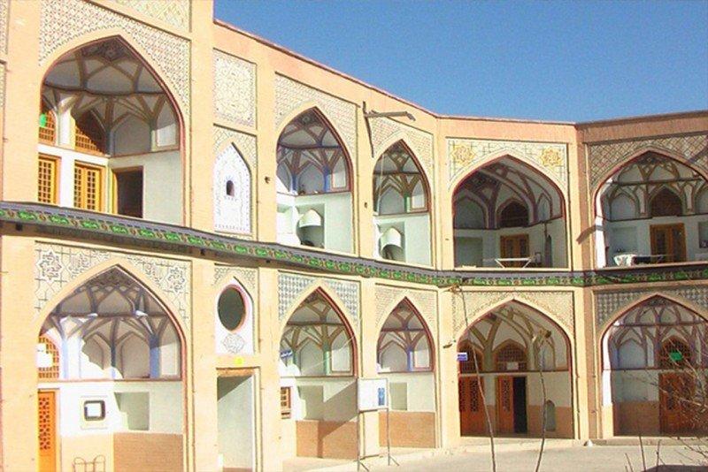 Kasegaran School