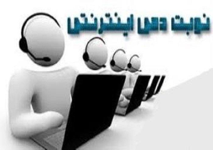 نوبتدهی مراکز معاینه فنی اینترنتی میشود