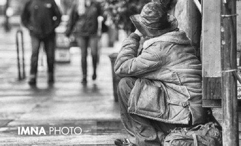 زوجی که خانه خود را وقف فقرا کردند