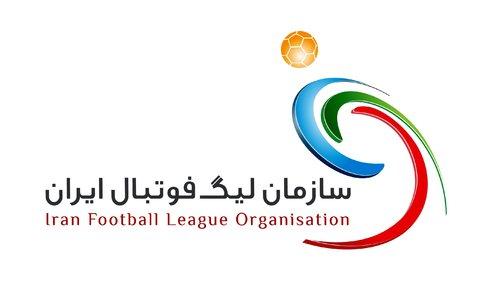 اعلام برنامه هفتههای بیست و یک تا بیست و سوم  لیگ برتر