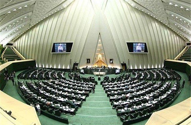 تلاشهای دقیقه نودی پارلمان برای امکان عزل حقوقدانان شورای نگهبان
