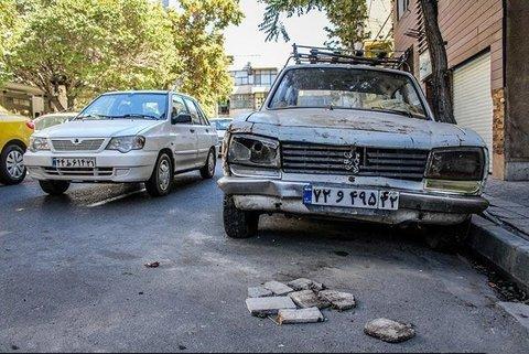 جمعآوری ۴۰ خودروی فرسوده رها شده در شهر اصفهان