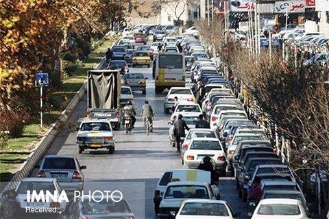 مدیریت پارک حاشیه ای در شهر مشهد